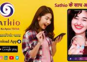 Sathio - short video platform india ka tiktok