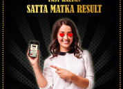 Get fast online satta matka results