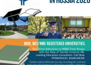 Russia medical college list 2020-21 twinkle instit