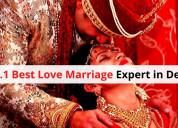 No.1 best love marriage expert in delhi - astrolog