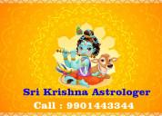 Astrologer near me | best astrologer near me | sr