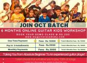 My guitar academy
