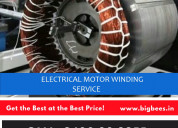 Electrical motor winding service