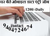 Online sms sending work