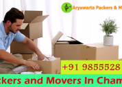 Packers and movers in chamba