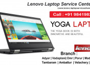 Lenovo laptop service center in chennai | lenovo s