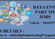 We have two types of jobs. data entry and ad pos