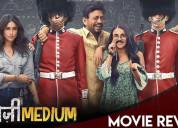 Angrezi medium movie review