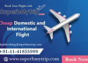 Hyderabad to bhubaneshwar flights tickets details