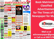 Matrimonial advertisement in times of india for mu