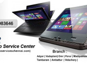 Lenovo laptop service  chennai