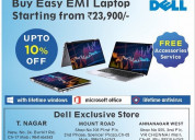 Dell laptop store in omr, chennai