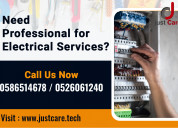 Electrician in dubai - best electrical maintenance