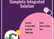 Petrol pump accounting software
