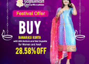 Diwali discounted offers on buying women's clothin
