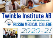 Russia medical college list