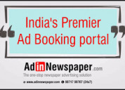 Newspaper ad booking online in india