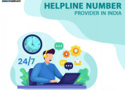 Helpline number provider in india