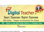 Digital classroom services provider hyderabad