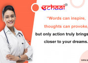 Medical scholarships of maharashtra