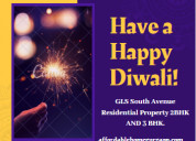 Gls south avenue residential  property  gurgaon