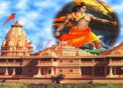 Uttar pradesh news with first india e-paper