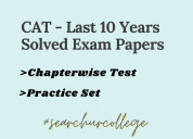 Cat- previous years solved exam papers