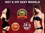 Book your desired girl in delhi by call 8447370425