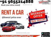 Car hire in coimbatore | self drive car coimbatore