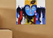 Get modern wall art online at wooden street