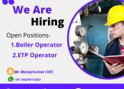 Hiring for boiler operator