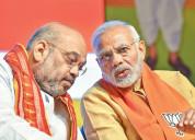 First india for uttar pradesh news live