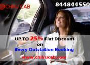 Best outstation cab services in hyderabad.
