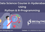 Data science course in hyderabad, india