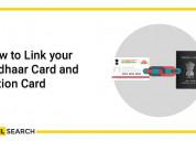 Ration card aadhar link