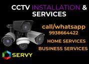 Hikvision cctv camera services in bhubaneswar