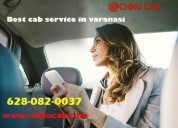 Book a taxi in varanasi at a very cheap rate.