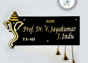 House name plate made in acrylic as prof.dr. jayak
