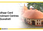 Lachit nagar aadhar card office