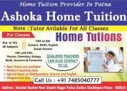 Home tuition in patna | 7485040777 | ashoka home