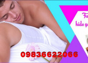 Buy adult sex toys in surat| call 9836622066