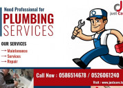 Plumbing services company in dubai | just care