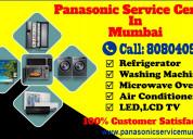 Panasonic service centre in mumbai