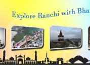 Taxi service in ranchi | cab service in ranchi