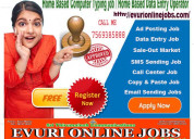 Part time home based data entry work