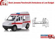 Get modern ventilator ambulance in katihar