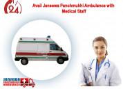 Quickly get  icu road ambulance in bhagalpur