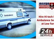 Receive emergency road ambulance in punaichak