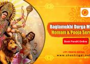 Find pandit ji or purohit online in chennai