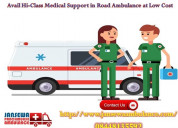 Receive ambulance in patna with emergency service